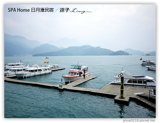 SPA Home 日月潭民宿 27