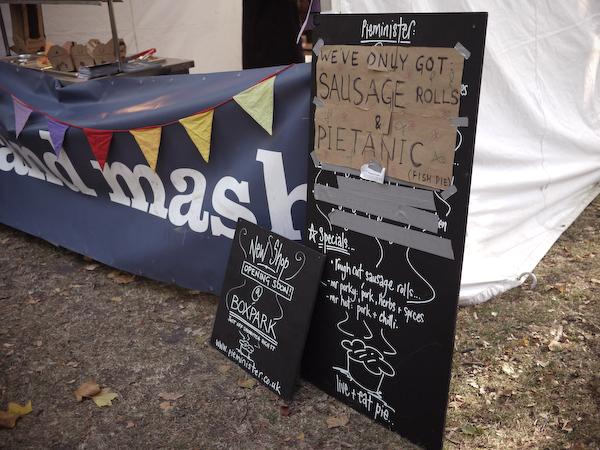 Bloomsbury festival-3