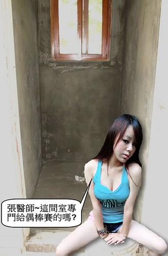 1.1廁所整修