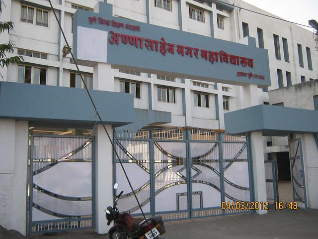 Annasaheb Magar Mahavidyalaya - Kalpataru Serenity, 2 BHK & 3 BHK Flats at Manjri, opp. Navratna Mangal Karyalay, Mahadev Nagar, Pune 412 307
