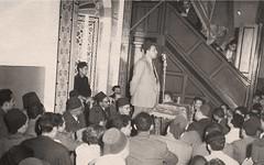 خطاب  - الإسكندرية - شباط 1951