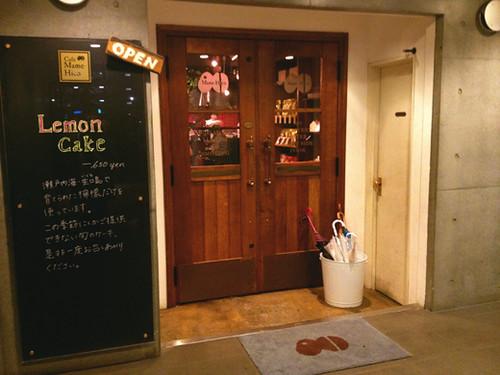 cafe-mame-hiko1