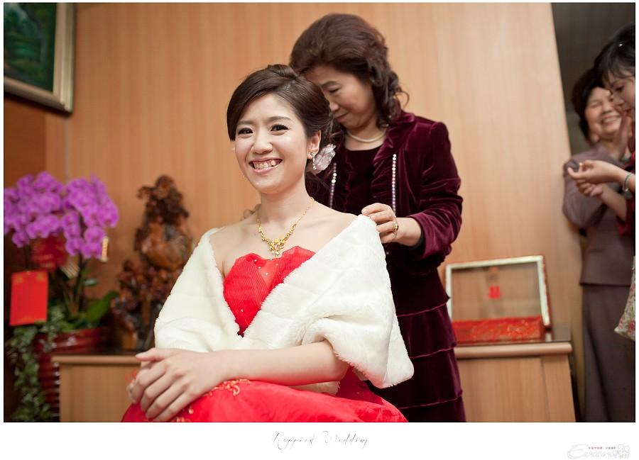 小朱爸 婚禮攝影 金龍&宛倫 00109