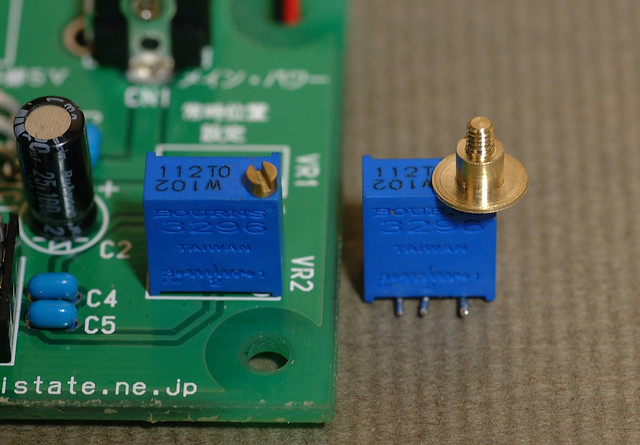 Processing of trimmers-potentiometer