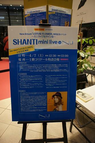 SHANTIさんミニライブ