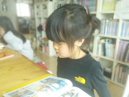 아침풍경 | 책 읽기