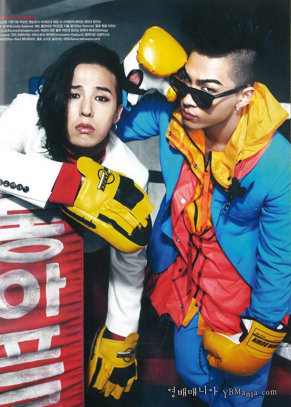 BIGBANG GDYB