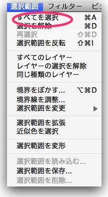 スクリーンショット 2012-02-27 9.40.42