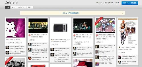 スクリーンショット 2012-02-28 6.14.29