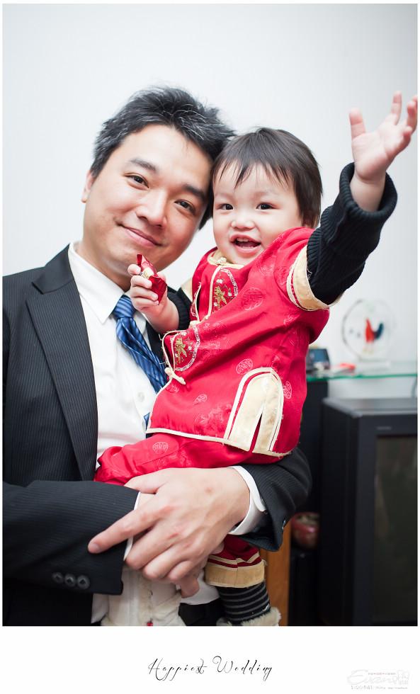 婚禮紀錄 婚禮攝影 evan chu-小朱爸_00213