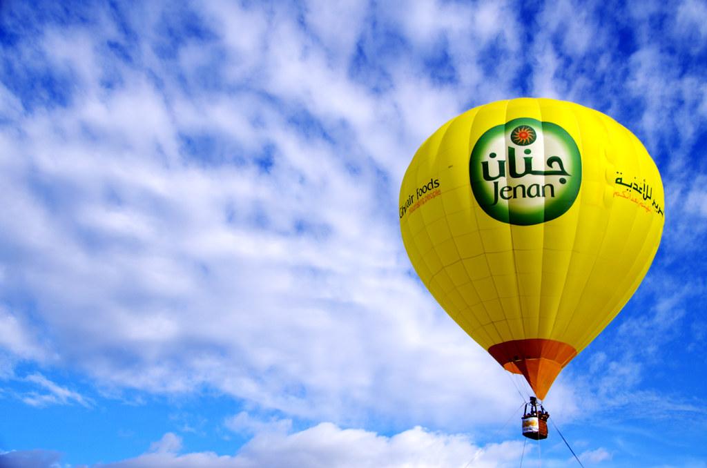 熱氣球嘉年華-鹿野高台