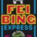 Fei Bing