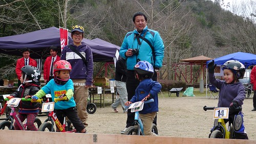"Mitsugi runbike race 3 yrs final ""Hai!"""