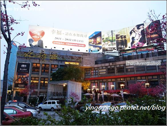 台中市_水舞饌20120310_R0060141