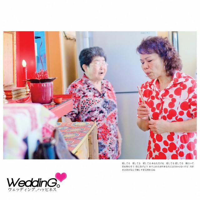 Fui & Ling37