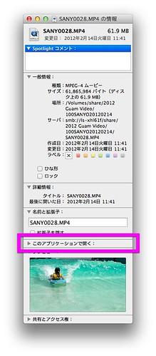 SANY0028.MP4 の情報