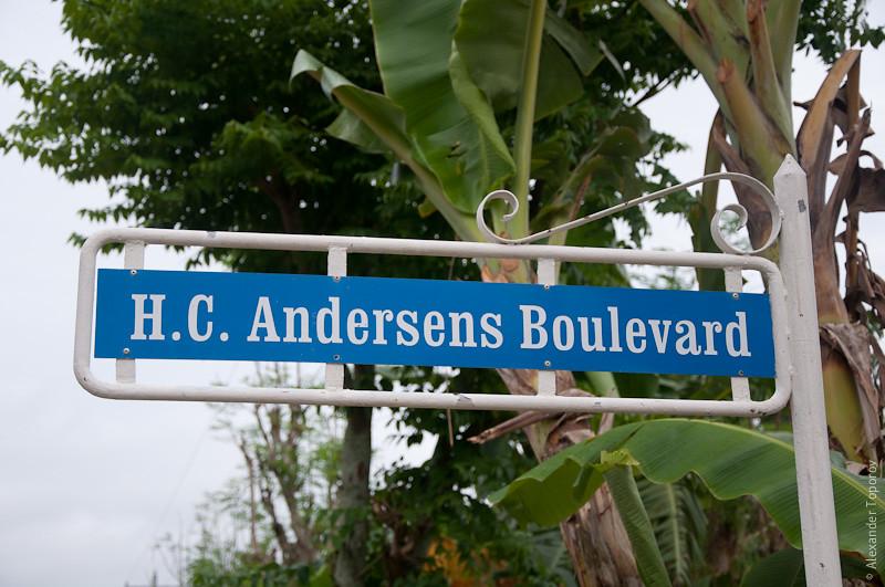 Andersens Blvd., Siquijor