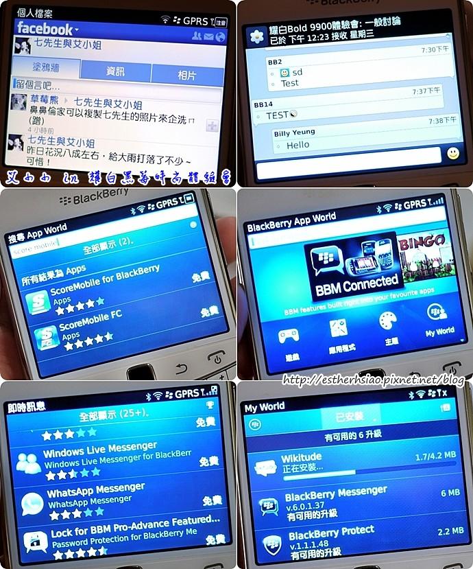 6 有趣App