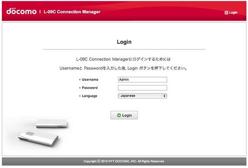 L-09C_Login