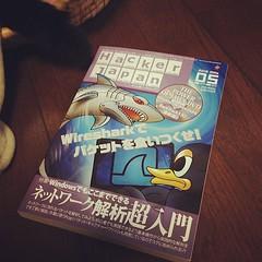 ハッカージャパンの見本誌が届いたよ。