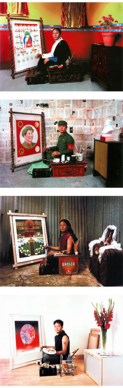 Gonkar Gyatso_My Identity 1-4, 2003_EktaSpace_400