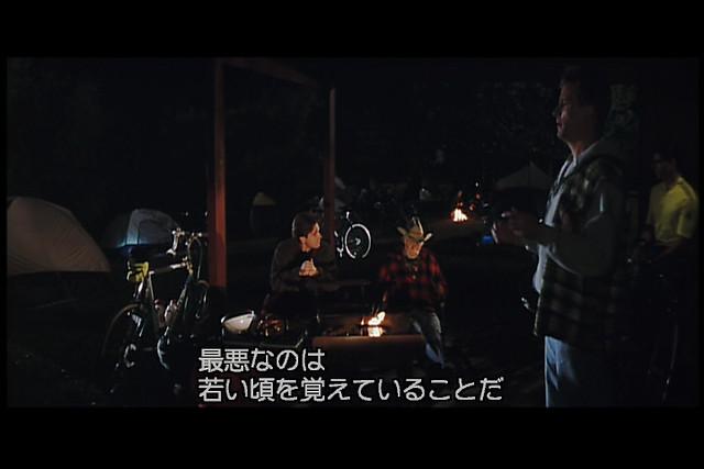 ストレイトストーリー_09