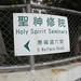 Easter Break 2012 (Hong Kong 2) - 031