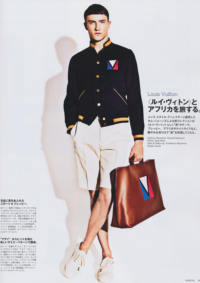 Jacob Coupe5058(POPEYE779_2012_03)