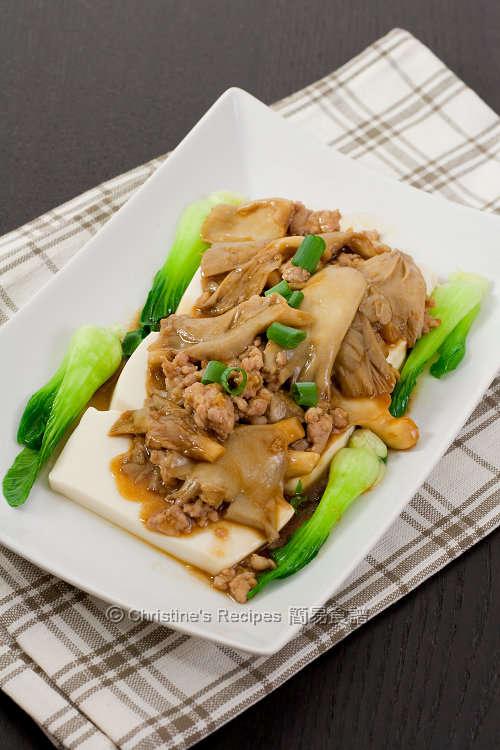 清蒸豆腐蠔菇肉鬆 Oyster Mushroom Tofu01