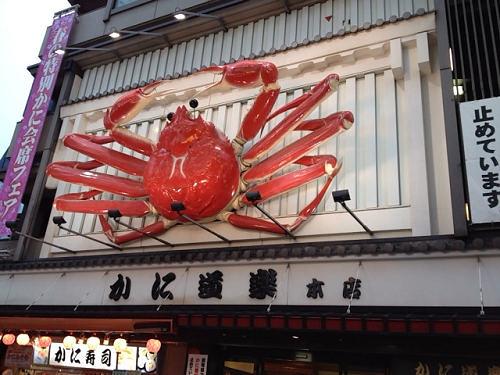大阪たこ焼きツアー@道頓堀-02