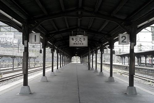 北九州市門司区JR門司港駅