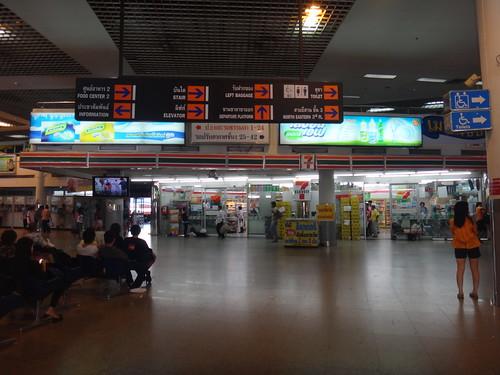 曼谷轉運站 (?)