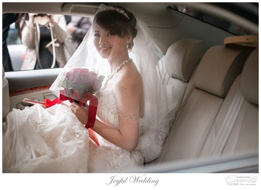 婚禮攝影 小朱爸 明勳&向榮 婚禮紀錄 中和晶宴_0101