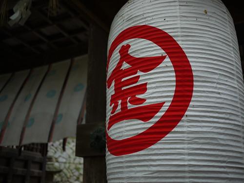 20120430_高松・小豆島一日目