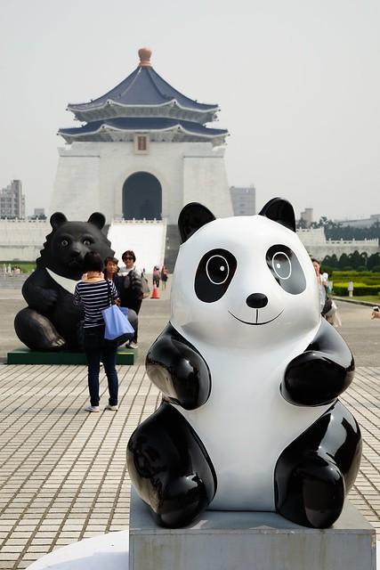 1600 貓熊世界之旅 - 台北