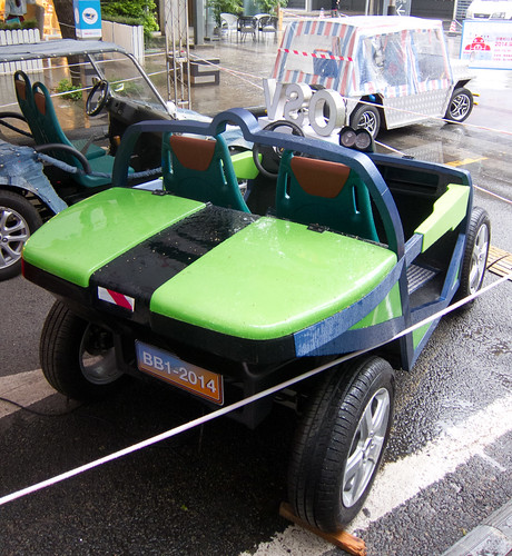 DIY Cars
