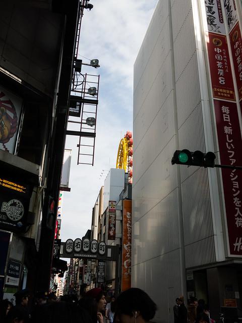 nanba_japan_14-49