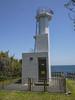 Yoroizaki lighthouse