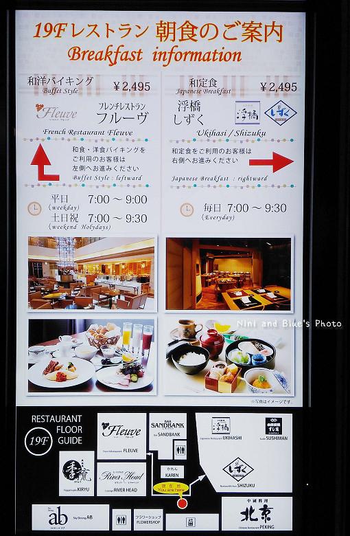 日本大阪住宿Hotel granvia osaka35