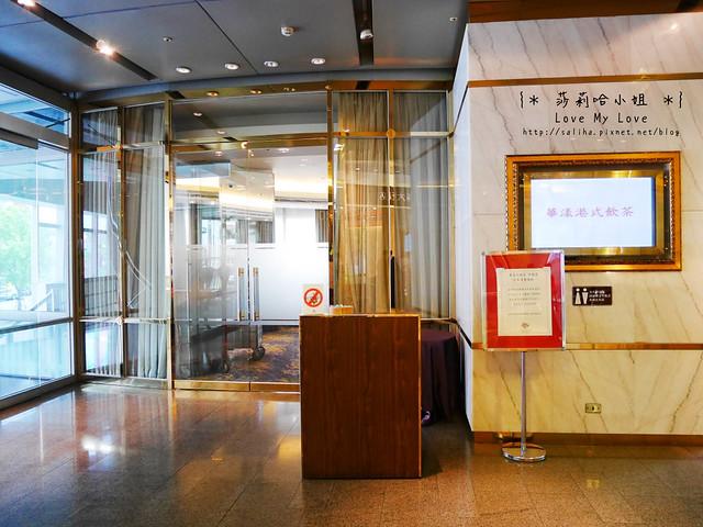 台北東區華漾大飯店港式飲茶 (41)