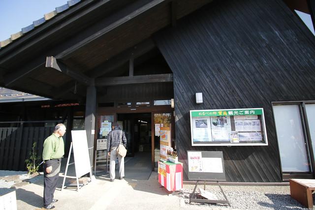 20141124-曽爾高原-0330.jpg