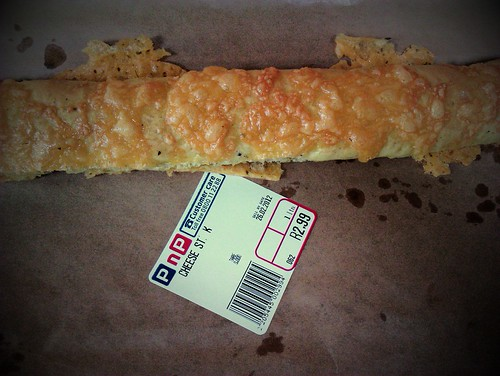 55/366: Cheese Stick