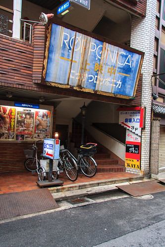 02.25Yokkaichi-Mizushobaichi1.jpg