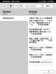 Readability-list