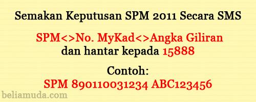 Semakan Keputusan SPM 2011 SMS