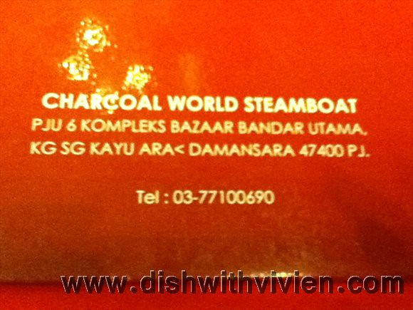 Charcoal_World_Steamboat8