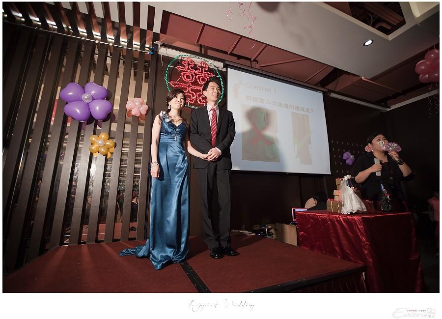 小朱爸 婚禮攝影 金龍&宛倫 00217