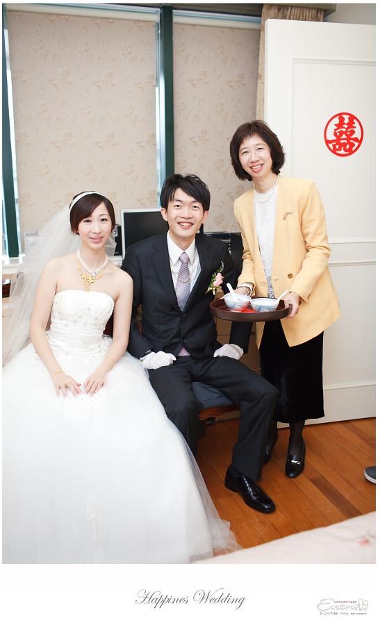 婚攝-EVAN CHU-小朱爸_00132