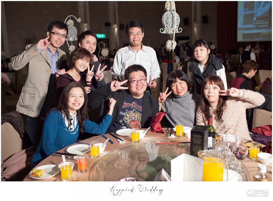 裕偉&志薇 婚禮紀錄_00033