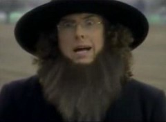 weird_al_amish_beard